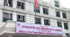 mantriparisad-nepal