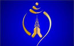 nepal telicon