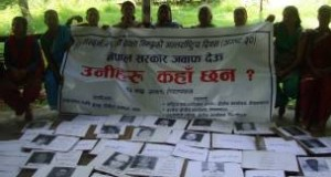 140830035946_disappeared_commission_nepal__304x171_bbc_nocredit