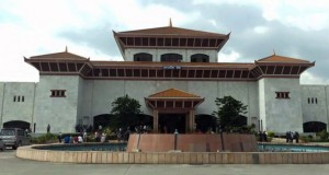 parliament-building-of-nepal-768x451