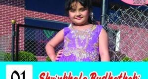 shrinkhala-budhathoki