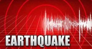 earthquake-logo-300x1692x