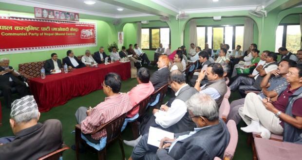 The CPN Maoist Centre Secretariat meeting begins at the party's Central Office in Paris Danda of Kathmandu, on Saturday, September 24, 2016. Photo: PM's Secretariat
