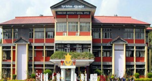 tu-central-office-building-kirtipur-1