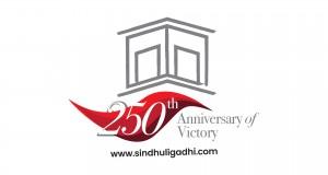 Sindhuli Victory Celeberation