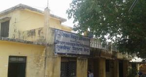 nepal-electricity-office-