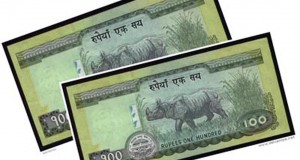 100-rupees