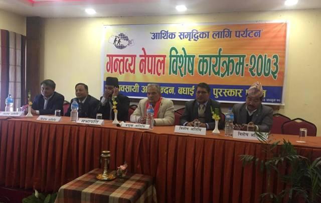 gantabya-nepal