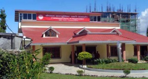 uml-office