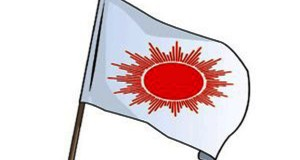 UML-flag
