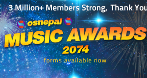 os music award