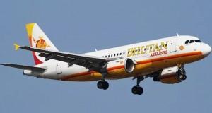 bhutan airline