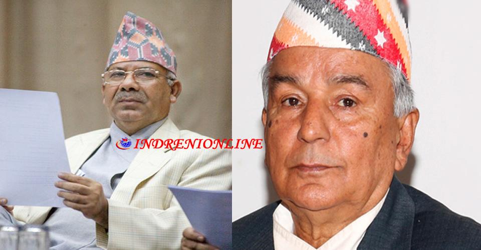 Pamchandra & Madhab nepal