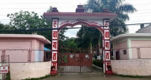 ghorahinagarpalika