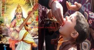 saraswati puja 960