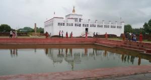 Lumbini-Mayadevi-Temple