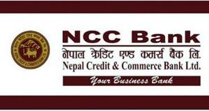 NCC-660x330
