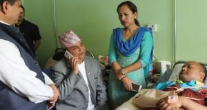 raksha mantri phone