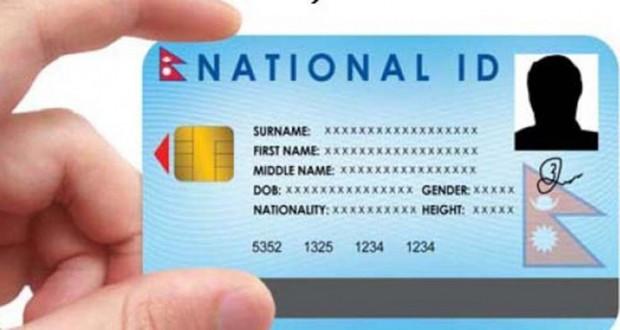 national-id-card