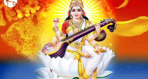 vasant-pancham