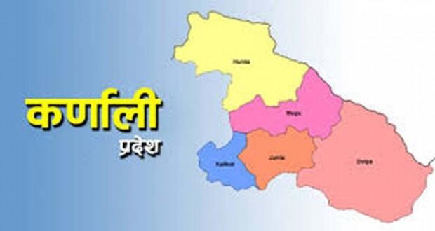 karnali-pradesh