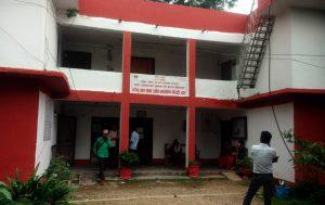 gharelu office