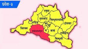 Province-3