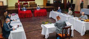 Nekapa-sachibalaya-meeting-1230