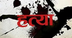 murder-hatya_20190412132817