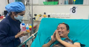 birami nurse