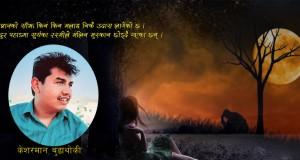 Kesharman BUdhathoki