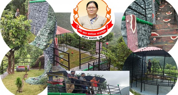 sita mahara foundation